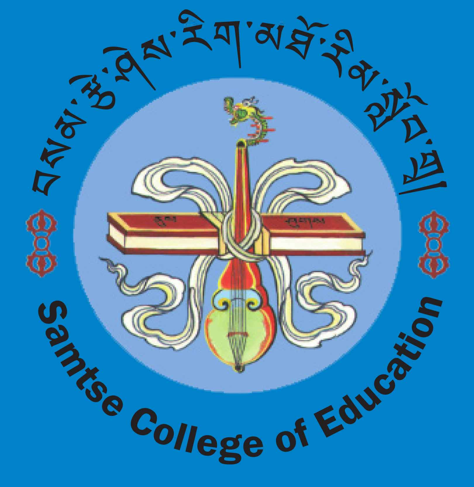 Samtse College of Education